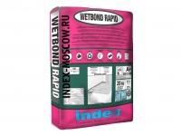 Wetbond Rapid (Ветбонд Рапид)