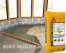 Sikafloor®-206 Screed(Зикафлур206)