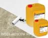Sikafloor®-07 Primer Pro (Зикафлур праймер Про)